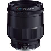 MACRO APO-LANTHAR 65mm F2(E-mount)